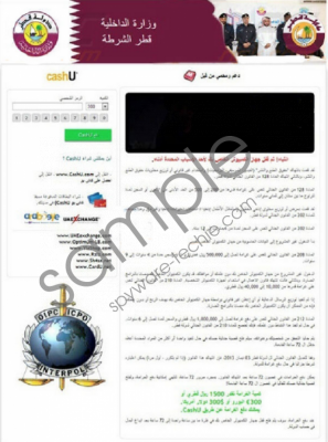 The State of Qatar Ministry of Interior CashU virus Removal Guide