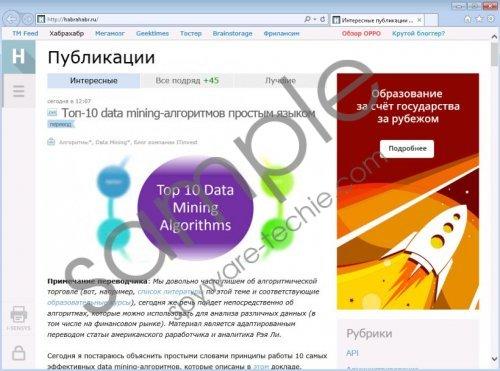 Habrahabr.ru Removal Guide