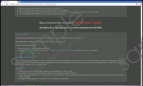 BlackShades Crypter Ransomware Removal Guide