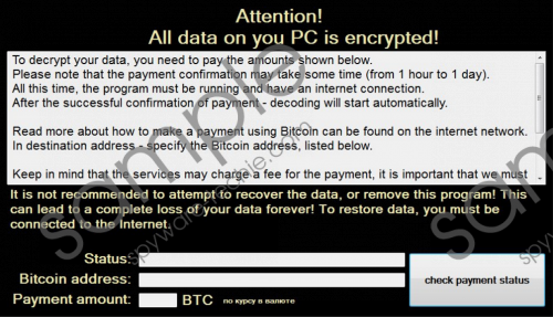 Crypton Ransomware Removal Guide