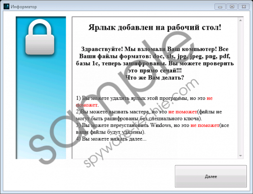 Telecrypt Ransomware Removal Guide