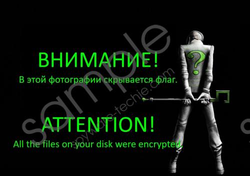 Kryptonite RBY Ransomware Removal Guide