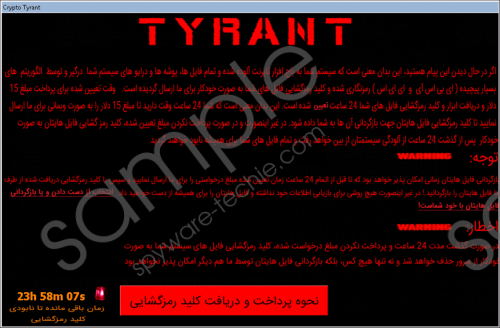 Tyrant Ransomware Removal Guide