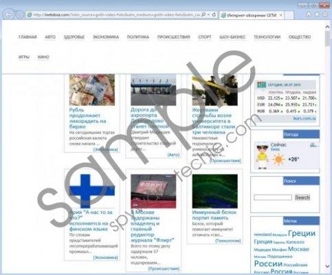 inetoboz.com Removal Guide